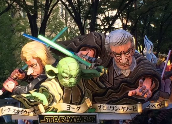 Star Wars Kawasaki Halloween Parade 4