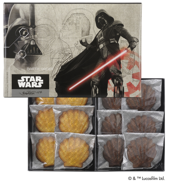 Star Wars Sweets Cemilan 8
