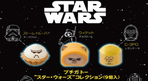 Star Wars Sweets Cemilan copy