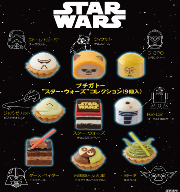 Star Wars Sweets Cemilan