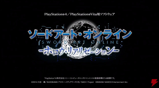 Sword Art Online Hollow Realization 3