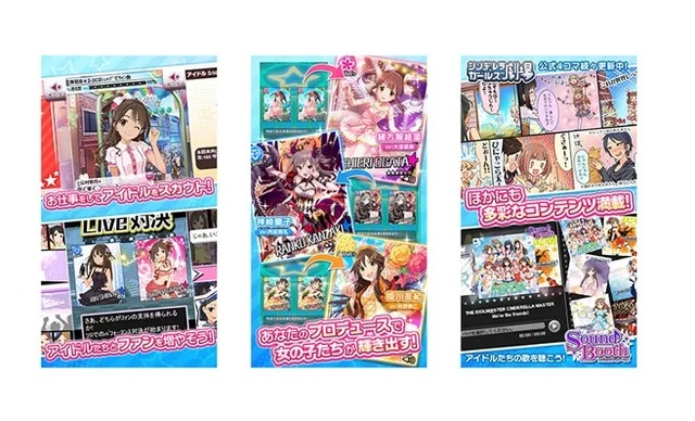 The Idolm@ster Cinderella Girls 1