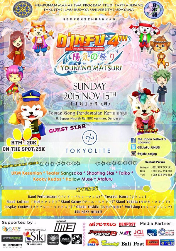 15 November 2015 - D'JaFU 4th (The Japan Festival of Udayana 4th) 2015