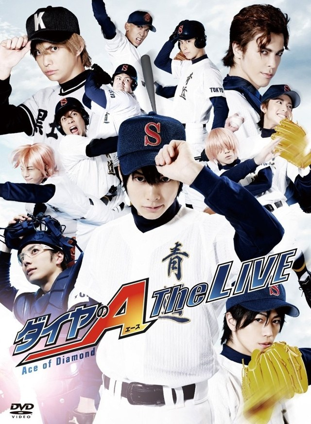 Ace of Diamond Stage Play
