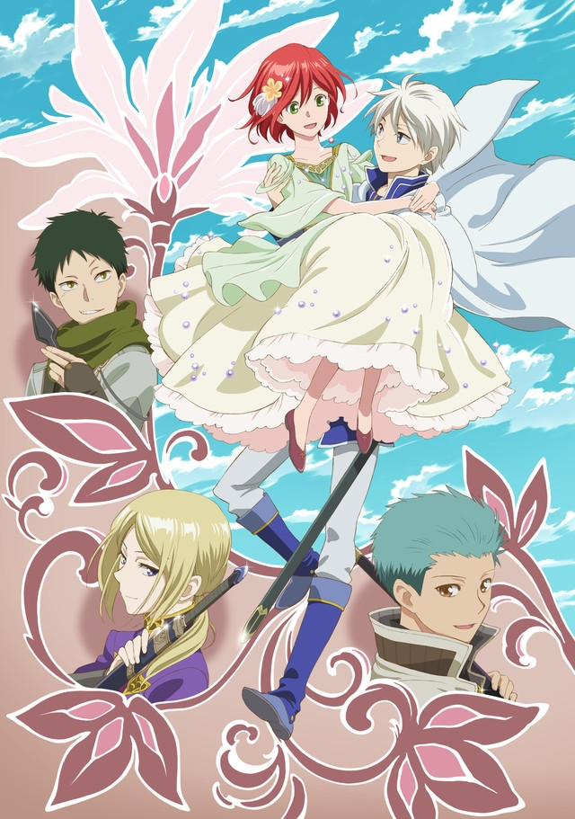 Akagami no Shirayukihime Season 2