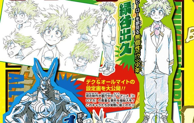 Boku no Hero Academia My Hero copy