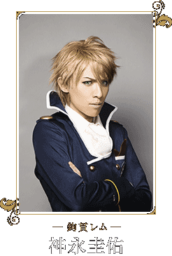 Dance with Devils Musical Stage Play 1
