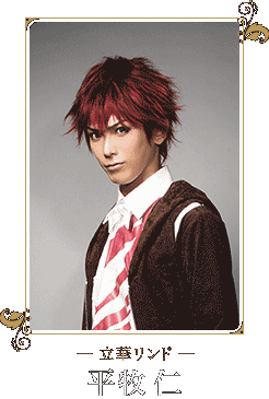 Dance with Devils Musical Stage Play 2