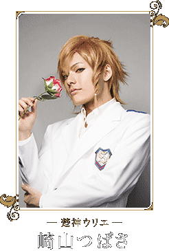 Dance with Devils Musical Stage Play 3