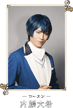 Dance with Devils Musical Stage Play 6