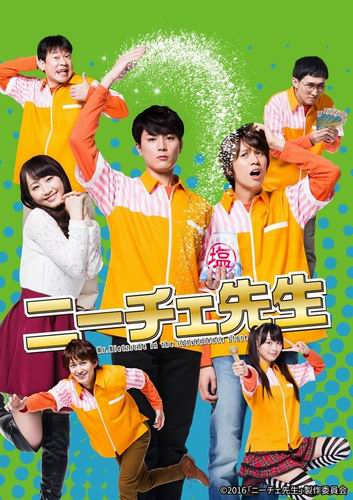 Drama live-action Mr. Nietzsche in the Convenience Store mengungkap deretan pemeran tambahannya (1)