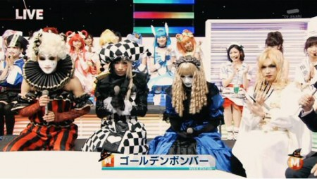 Golden Bomber tampil ala band visual kei tahun 90-an di acara khusus Music Station Halloween (1)
