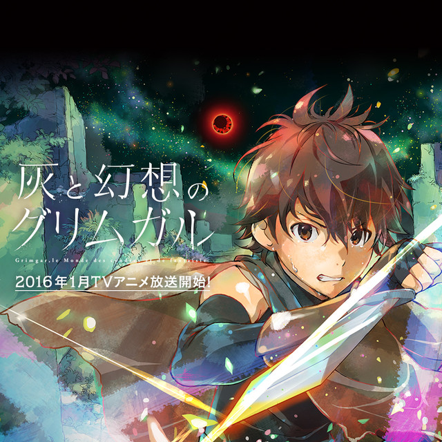 Grimgar of Fantasy and Ash Hai to Gensou no Grimgar - crunchyroll