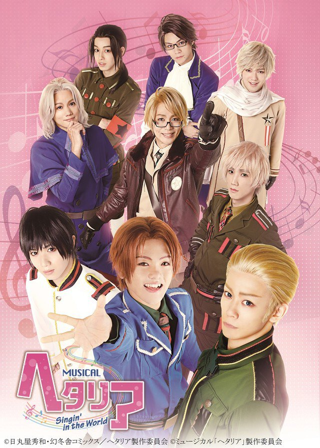 Hetalia Singin in the World Drama Panggung Musikal
