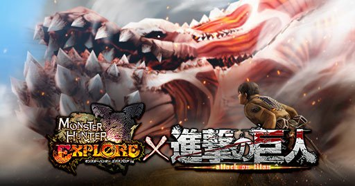 Kolaborasi Attack on Titan x Monster Hunter tampilkan monster-monster unik (1)