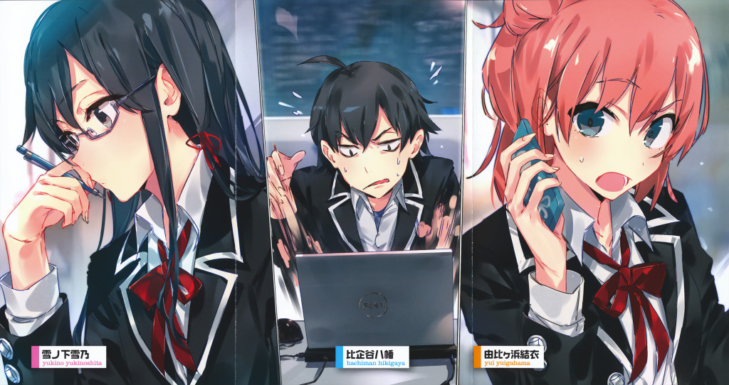 Kono Light Novel ga Sugoi 2016 Oregairu - ranceattack.tumblr.com