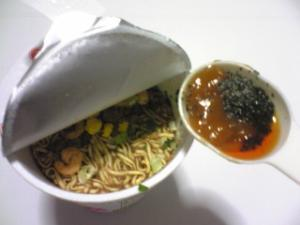 Mie Cup 4