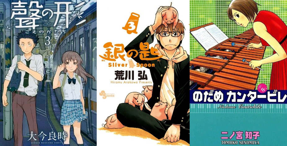 Nippon Foundation 100 Manga featured