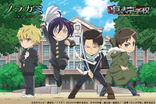 Noragami Attack on Titan Junior High