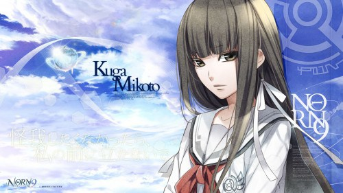 Norn9 3