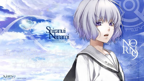 Norn9 5