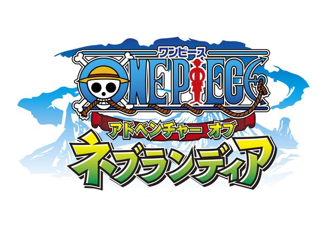 One Piece Special Adventure of Nevlandia
