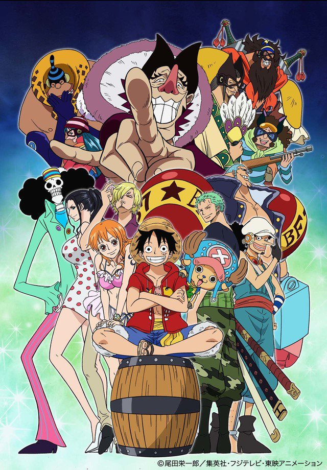 One Piece Special Adventure of Nevlandia.jpg 1