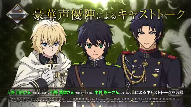 Owari no Seraph Unmei no Hajimari Seraph of the End The Origin of Fate PS VIta Game