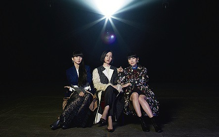 Perfume Star Train 1 copy