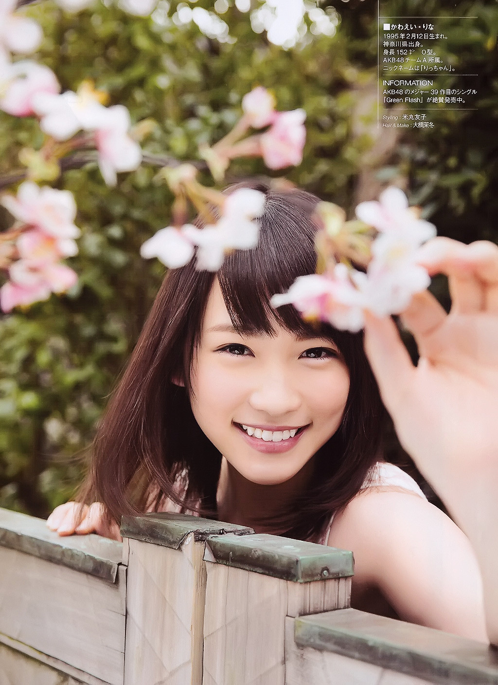 Rina Kawaei Photo Essay - fanpop..com