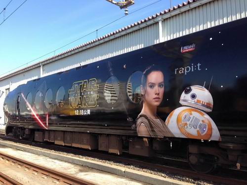 The Force is strong with this one Kereta Star Wars kini telah hadir di Jepang (5)