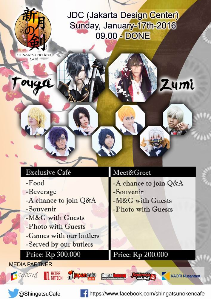 17 Januari 2016 - Shingatsu no Ken Cafe