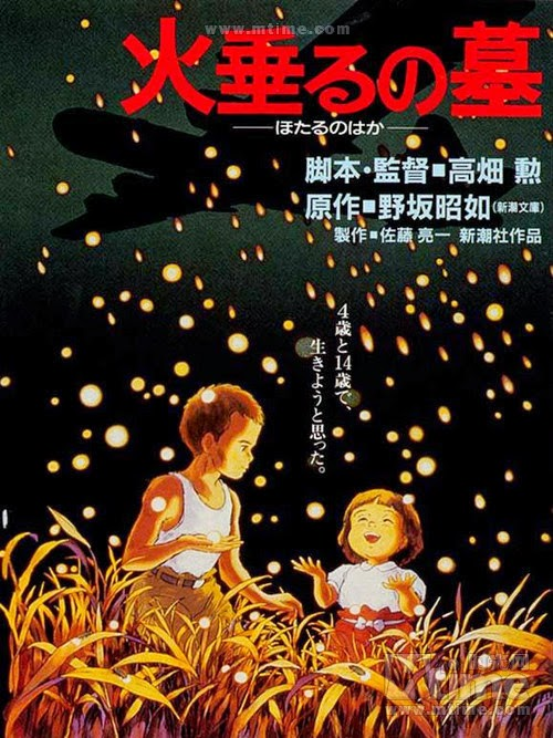 Akiyuki Nosaka Grave of the Fireflies - forourjapan.blogspot..com