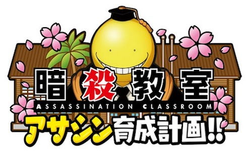 Assassination Classroom 3Ds game