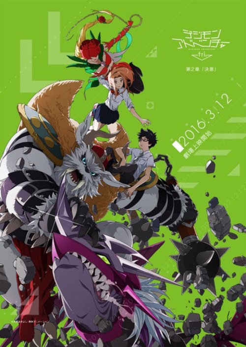 Digimon Adventure Tri 2 Ketsui Mega Mimi dan Joe 1