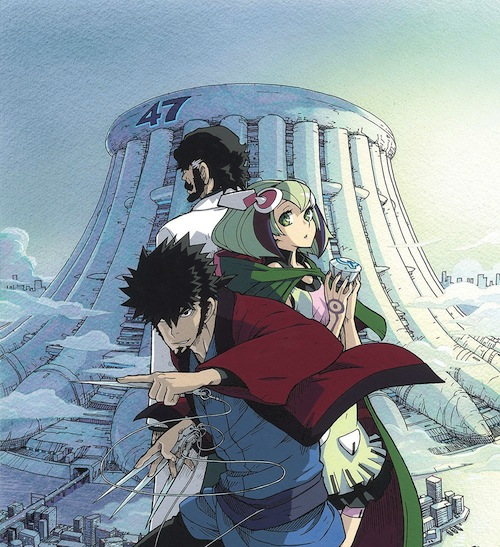 Dimension W Winter 2016