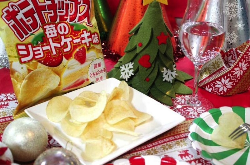 Kripik Kentang Rasa Strawberry Shortcake Kue Natal - potatopro.com
