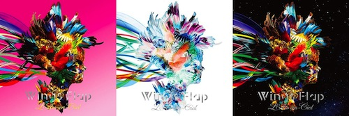 L'arc~en~ciel Wings Flap 1
