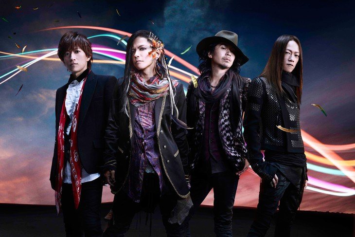 L'arc~en~ciel Wings Flap