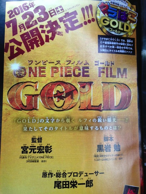 One Piece Movie Gold - Galvanize_Z3