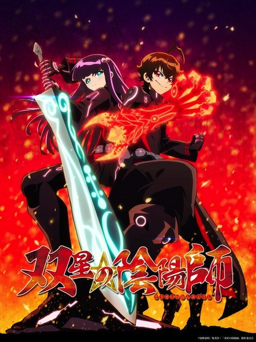Sousei no Onmjoyi Twin Star Exorcist