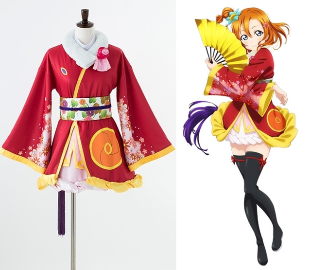 Toko Kostum ACOS Menawarkan Kostum-Kostum Kimono 'Love Live! The School Idol Movie'