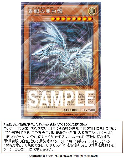 Yu-Gi-Oh! The Dark Side of Dimensions - YuGiOh_OCG_INFO