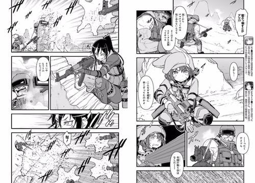 Adaptasi Manga 'Sword Art Online Alternative - Gun Gale Onine' Diterbitkan Online