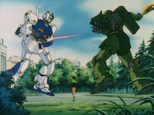 Mobile Suit Gundam 0080: War in the Pocket © Insert caption here