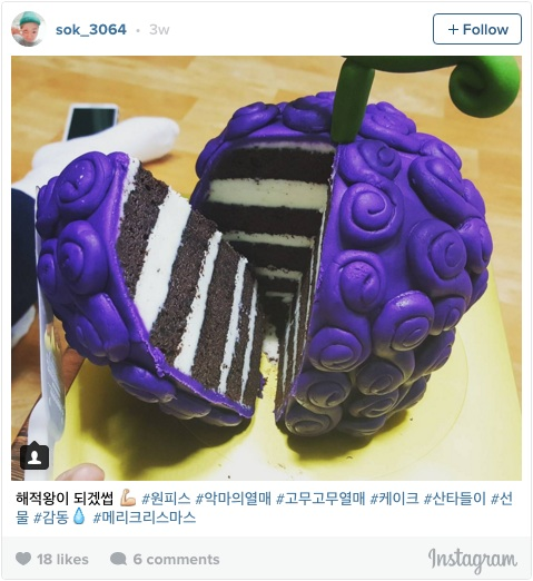 Buah Iblis One Piece Devil Cake Korea 4