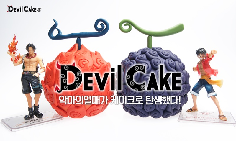 Buah Iblis One Piece Devil Cake Korea