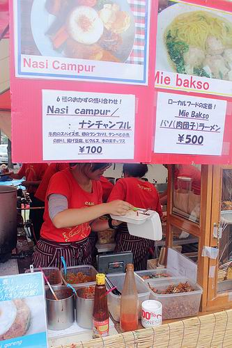 [EVENT COVERAGE] Japanese – Indonesian Friendship Festival 2015 in Yoyogi Park, Tokyo (14)