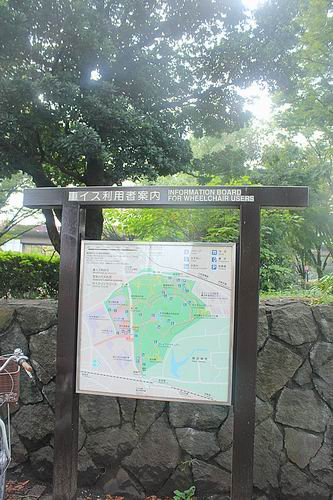 [EVENT COVERAGE] Japanese – Indonesian Friendship Festival 2015 in Yoyogi Park, Tokyo (16)