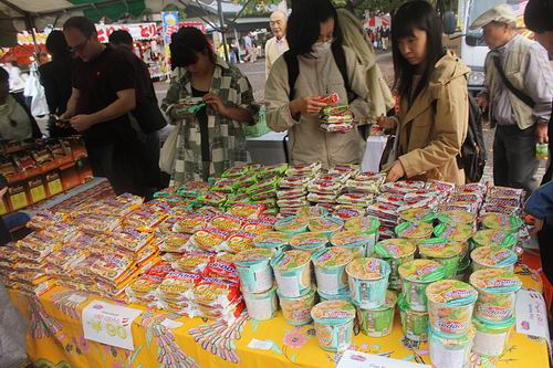 [EVENT COVERAGE] Japanese – Indonesian Friendship Festival 2015 in Yoyogi Park, Tokyo (19)